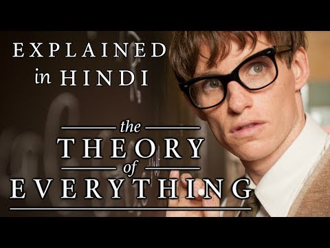 Xxx Mp4 The Theory Of Everything Explained In Hindi 3gp Sex
