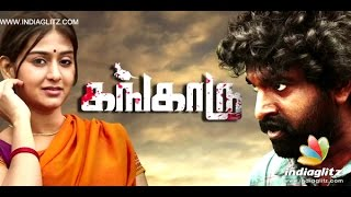 Kangaroo Tamil Movie Review | Mirugam, Sindhu Samaveli Director Samy