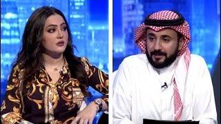 برنامج رادار طارئ مع طارق الحربي الحلقة 30 - ضيف الحلقة أمينة العلي