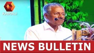 Kairali News Night  കർണാടക നിയമസഭാ രൂപീകരണത്തിൽ  BJPക്ക് തിരിച്ചടി | 19th May 2018