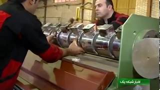 Iran & China joint venture Textile industry in Delijan county صنايع نساجي دليجان ايران