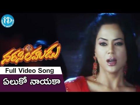 Xxx Mp4 Yeluko Nayaka Song Telugu Movie Song 6 Jr NTR Sameera Reddy Love Song 3gp Sex