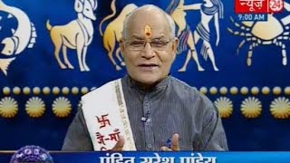 Kaalchakra II Pandit Suresh Pandey || 14 May 2016 ||