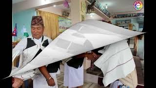 Mahendra Gurung