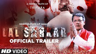 Official Trailer: Lal Sarkar   Abhijit Ashok Paul   Susheel Sharman