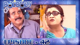 Bulbulay Ep 42 - ARY Digital Drama