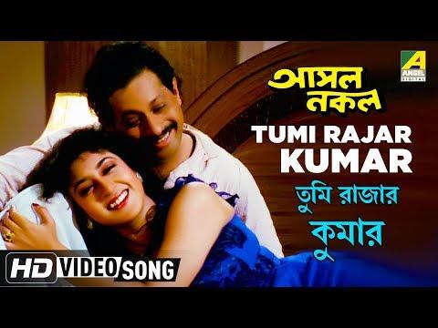Xxx Mp4 Tumi Rajar Kumar Asol Nakol Bengali Movie Song Asha Bhosle 3gp Sex