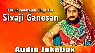 T.M. Soundararajan Sings For Sivaji Ganesan | Best Tamil Songs Of All Time | TMS & Sivaji Hits