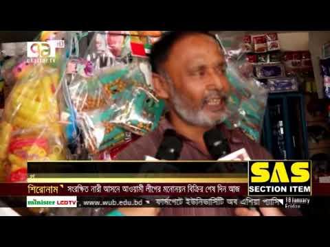 Xxx Mp4 শিশুর প্রাণ বাঁচিয়ে আরব আমিরাতে নায়ক প্রবাসী বাংলাদেশি ফারুক News Ekattor TV 2019 3gp Sex