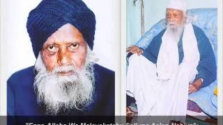 ONTORER MANUSH: Ogo Ontorer Manush Tumi by Wahidul Islam