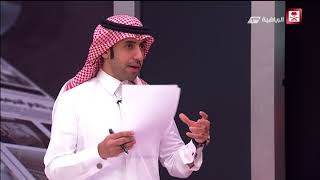 """فقرة خارج الصندوق """" ميركاتو الاظهرة """" مع عبيدالله العيسى #صحف"""