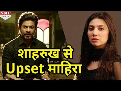Shahrukh की इस बात ने उनकी Raees Co-star Mahira को किया Upset