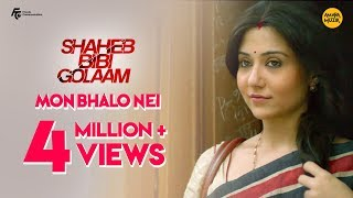 Shaheb Bibi Golaam Bangla Movie | Mon Bhalo Nei | Anupam Roy, Anjan Dutt,Swastika,Ritwick