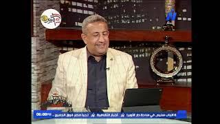 لقاء السيد اللواء    حسن عبد الغنى   ببرنامج انا الشعب   النيل الثقافية