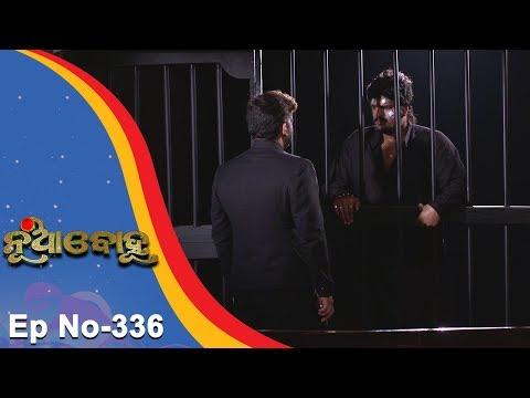Xxx Mp4 Nua Bohu Full Ep 336 11th August 2018 Odia Serial TarangTV 3gp Sex