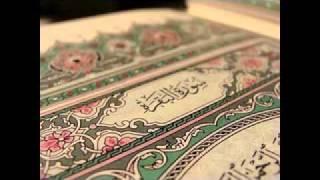 saad el ghamdi surat al bakara سعد الغامدي سورة البقرة