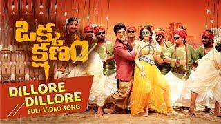 Dillore Dillore Full Video Song   Allu Sirish   Surbhi   Mani Sharma   VI Anand