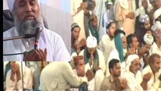 Hazrat qibla Dilbar Sain Bayan Salana Urs Mubarak 2016 Karachi