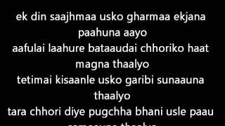 yama buddha yo prasanga lyrics