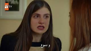مسلسل الأزهار الحزينة   الجزء 2 الحلقة 13 مترجمة للعربية