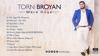 Torn Broyan - Min Dgo Me   Торн Броян (Official Audio) 2016