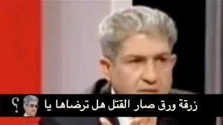 اغنية عبعوب Mc Anhar, H Killer, KlaTo Feat Bareq Aliraqi