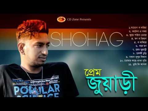 Xxx Mp4 প্রেম জুয়াড়ি Shohag Preem Juwari 3gp Sex