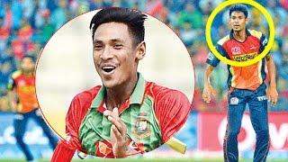 হায়দরাবাদ থেকে নাটকীয় সুখবর পাচ্ছেন মুস্তাফিজ! Mustafiz in IPL 2017   IPL News   IPL Match preview