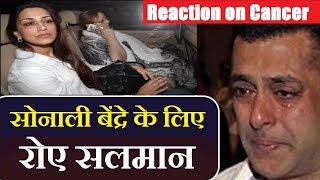 Salman Khan Emotional Reaction on Sonali Bendre