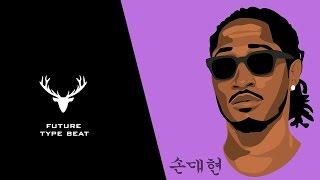 Blac Youngsta, Gucci Mane, Future Type Beat 2017 -