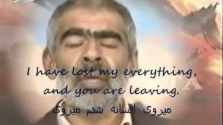 Ustad Sarban Hal Ke Dewana Shudam Lyrics _ English Translation - YouTube