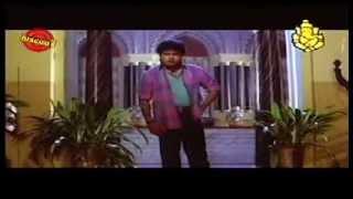 Gandu Gali 1994: Full Kannada Movie