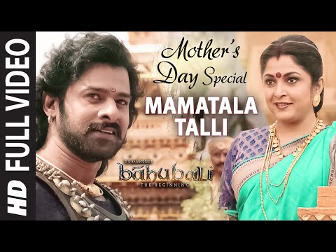 Mamatala Talli Video Song || Mother's Day Special ||