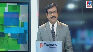 എട്ടു മണി വാർത്ത | 8 A M News | News Anchor - Priji Joseph | July 16, 2018
