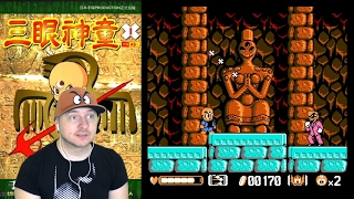 Ретро-летсплей: 3-eye story (NES, 8 bit, Mitsume Ga Tooru)