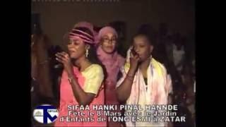 Sifaa Hanki Pinal Hannde 8 Mars 2015 à Zatar Nktt / Jardin d'enfant