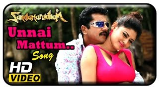 Sandamarutham Tamil Movie Scenes | Imman Annachi dreams of Oviya and Sarathkumar | Unnai Mattum song