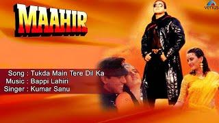 Maahir : Tukda Main Tere Dil Ka Full Audio Song | Govinda, Hema Malini, Farha Naaz |