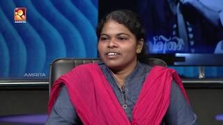 Kathayallithu Jeevitham |SUNI & SOMARAJAN Case | Episode #03 | 2nd July 2018