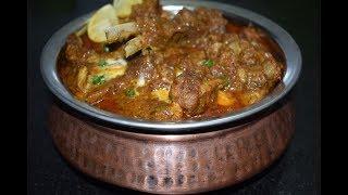 Mutton Handi Gosht Recipe | Restaurant Style Recipe |   Very Tasty Recipe