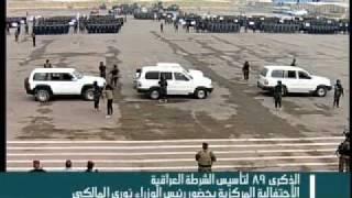قوات حماية المسؤلات العراقيه.flv