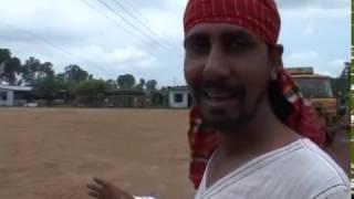 শেরপুর : Sherpur : Bangladesh : EP 01