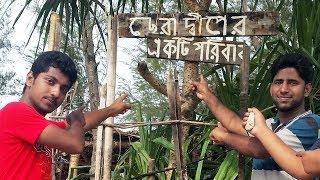 Journey to Chera Dip by Walk | Saint Martin Island | Bangladesh