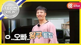 (Weekly Idol EP.263) GOT7 Ugly dance perfect success