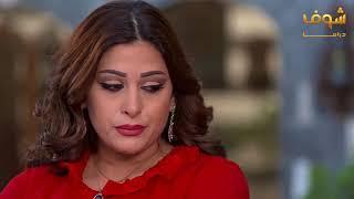 مسلسل عطر شام 2 الحلقة 24 الرابعة والعشرون | HD - Otr Sham 2 Ep 24