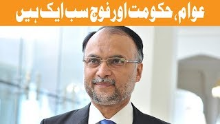 Nation, govt and Pakistan Army are one body - Ahsan Iqbal- Headlines 9 AM - 17 Oct 2017 - Khyber
