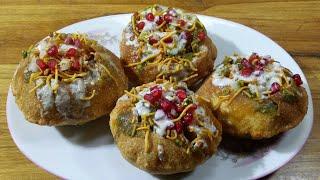 রাজ কাচুরী রেসিপি/Raj kachori Recipe