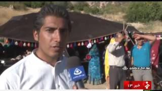 Iran Durak-e Shapuri village, Pomegranate festival جشنواره انار روستاي دورك شاپوري ايران