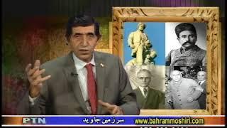 مقایسه انقلاب فرانسه با انقلاب ایران  01022018
