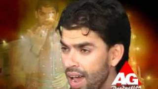 Zindagi Ka Bharosa Nahi ( Shadman Raza Manqabat )